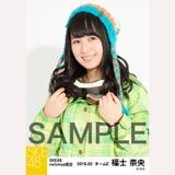 SKE48 2016年2月度 net shop限定個別生写真「スノボ ウェア」5枚セット 福士奈央