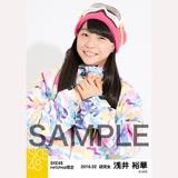 SKE48 2016年2月度 net shop限定個別生写真「スノボ ウェア」5枚セット 浅井裕華