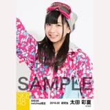 SKE48 2016年2月度 net shop限定個別生写真「スノボ ウェア」5枚セット 太田彩夏