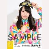 SKE48 2016年2月度 net shop限定個別生写真「スノボ ウェア」5枚セット 髙畑結希