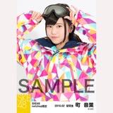 SKE48 2016年2月度 net shop限定個別生写真「スノボ ウェア」5枚セット 町音葉