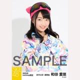 SKE48 2016年2月度 net shop限定個別生写真「スノボ ウェア」5枚セット 和田愛菜