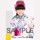 SKE48 2016年2月度 net shop限定個別生写真「スノボ ウェア」5枚セット 上村亜柚香