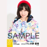 SKE48 2016年2月度 net shop限定個別生写真「スノボ ウェア」5枚セット 水野愛理