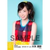 SKE48 2016年3月度 net shop限定個別生写真「レトロガーリー」5枚セット 大矢真那