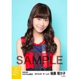 SKE48 2016年3月度 net shop限定個別生写真「レトロガーリー」5枚セット 後藤理沙子