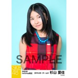 SKE48 2016年3月度 net shop限定個別生写真「レトロガーリー」5枚セット 杉山愛佳