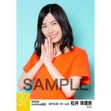 SKE48 2016年3月度 net shop限定個別生写真「レトロガーリー」5枚セット 松井珠理奈
