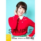 SKE48 2016年3月度 net shop限定個別生写真「レトロガーリー」5枚セット 矢方美紀