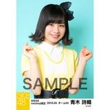 SKE48 2016年3月度 net shop限定個別生写真「レトロガーリー」5枚セット 青木詩織