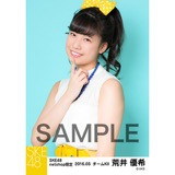 SKE48 2016年3月度 net shop限定個別生写真「レトロガーリー」5枚セット 荒井優希