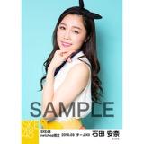 SKE48 2016年3月度 net shop限定個別生写真「レトロガーリー」5枚セット 石田安奈