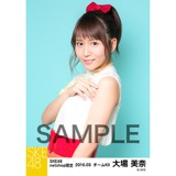 SKE48 2016年3月度 net shop限定個別生写真「レトロガーリー」5枚セット 大場美奈
