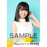 SKE48 2016年3月度 net shop限定個別生写真「レトロガーリー」5枚セット 惣田紗莉渚