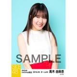SKE48 2016年3月度 net shop限定個別生写真「レトロガーリー」5枚セット 高木由麻奈