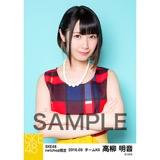 SKE48 2016年3月度 net shop限定個別生写真「レトロガーリー」5枚セット 高柳明音