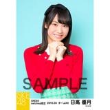 SKE48 2016年3月度 net shop限定個別生写真「レトロガーリー」5枚セット 日高優月