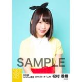 SKE48 2016年3月度 net shop限定個別生写真「レトロガーリー」5枚セット 松村香織