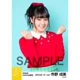 SKE48 2016年3月度 net shop限定個別生写真「レトロガーリー」5枚セット 市野成美