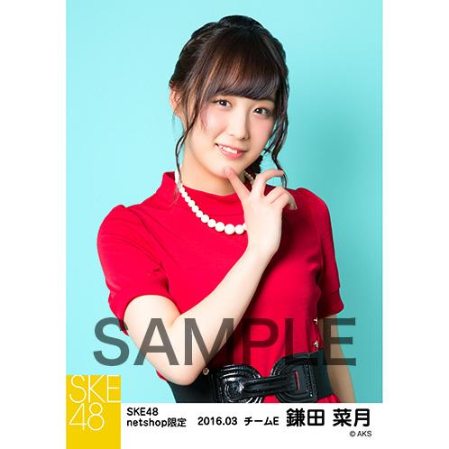 SKE48 2016年3月度 net shop限定個別生写真「レトロガーリー」5枚セット 鎌田菜月