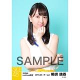 SKE48 2016年3月度 net shop限定個別生写真「レトロガーリー」5枚セット 熊崎晴香