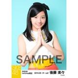 SKE48 2016年3月度 net shop限定個別生写真「レトロガーリー」5枚セット 後藤楽々