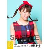 SKE48 2016年3月度 net shop限定個別生写真「レトロガーリー」5枚セット 斉藤真木子