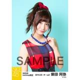 SKE48 2016年3月度 net shop限定個別生写真「レトロガーリー」5枚セット 柴田阿弥