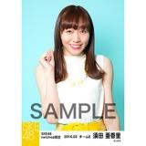 SKE48 2016年3月度 net shop限定個別生写真「レトロガーリー」5枚セット 須田亜香里
