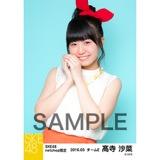 SKE48 2016年3月度 net shop限定個別生写真「レトロガーリー」5枚セット 髙寺沙菜