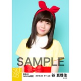 SKE48 2016年3月度 net shop限定個別生写真「レトロガーリー」5枚セット 谷真理佳