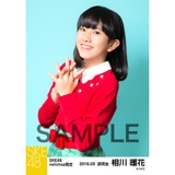 SKE48 2016年3月度 net shop限定個別生写真「レトロガーリー」5枚セット 相川暖花