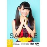 SKE48 2016年3月度 net shop限定個別生写真「レトロガーリー」5枚セット 浅井裕華