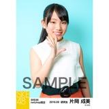 SKE48 2016年3月度 net shop限定個別生写真「レトロガーリー」5枚セット 片岡成美