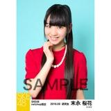SKE48 2016年3月度 net shop限定個別生写真「レトロガーリー」5枚セット 末永桜花