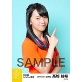SKE48 2016年3月度 net shop限定個別生写真「レトロガーリー」5枚セット 髙畑結希