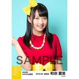 SKE48 2016年3月度 net shop限定個別生写真「レトロガーリー」5枚セット 和田愛菜