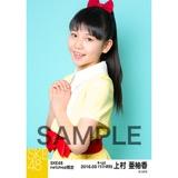 SKE48 2016年3月度 net shop限定個別生写真「レトロガーリー」5枚セット 上村亜柚香