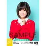 SKE48 2016年3月度 net shop限定個別生写真「レトロガーリー」5枚セット 水野愛理