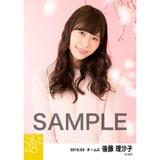 SKE48 2016年3月度 個別生写真「お花見」5枚セット 後藤理沙子