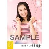 SKE48 2016年3月度 個別生写真「お花見」5枚セット 松本慈子