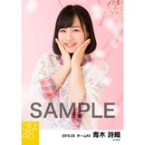 SKE48 2016年3月度 個別生写真「お花見」5枚セット 青木詩織