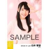 SKE48 2016年3月度 個別生写真「お花見」5枚セット 白井琴望
