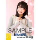 SKE48 2016年3月度 個別生写真「お花見」5枚セット 惣田紗莉渚