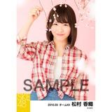 SKE48 2016年3月度 個別生写真「お花見」5枚セット 松村香織