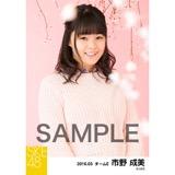 SKE48 2016年3月度 個別生写真「お花見」5枚セット 市野成美