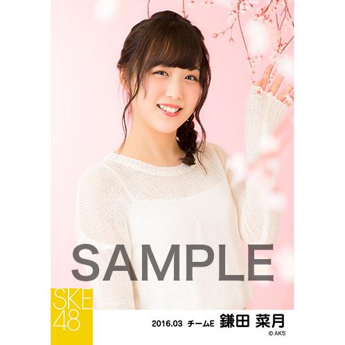 SKE48 2016年3月度 個別生写真「お花見」5枚セット 鎌田菜月