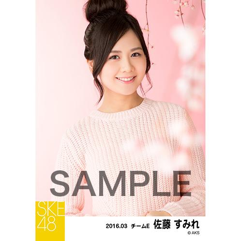 SKE48 2016年3月度 個別生写真「お花見」5枚セット 佐藤すみれ