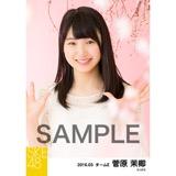SKE48 2016年3月度 個別生写真「お花見」5枚セット 菅原茉椰
