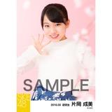 SKE48 2016年3月度 個別生写真「お花見」5枚セット 片岡成美